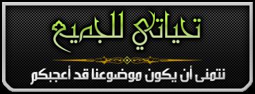 احدث ملف قنوات عربى بريفكس 8400 القديم بتاريخ 24 -10 -2018  121518