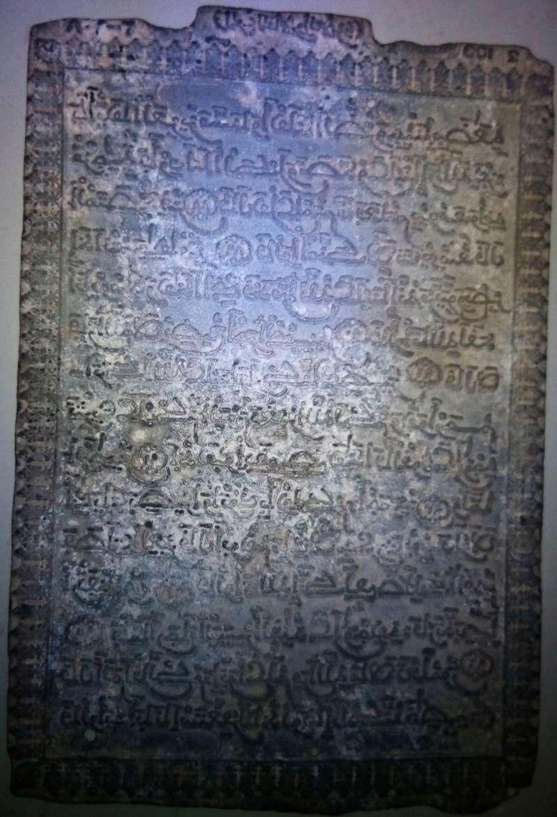 الرجاء تقييم المخطوطة و الى أي فترة ترجع 123672