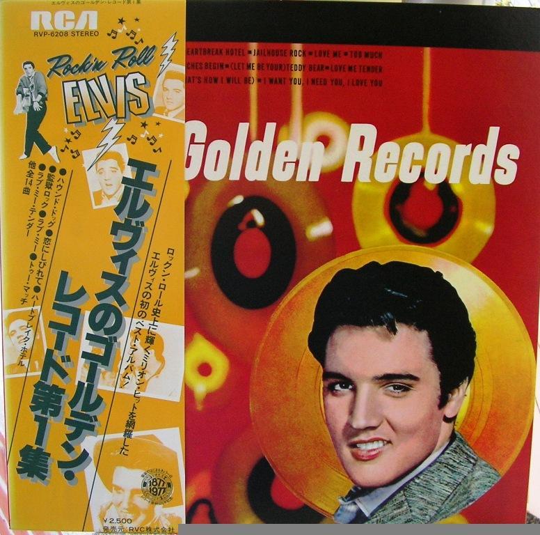 ELVIS`GOLDEN RECORDS 13108756bz