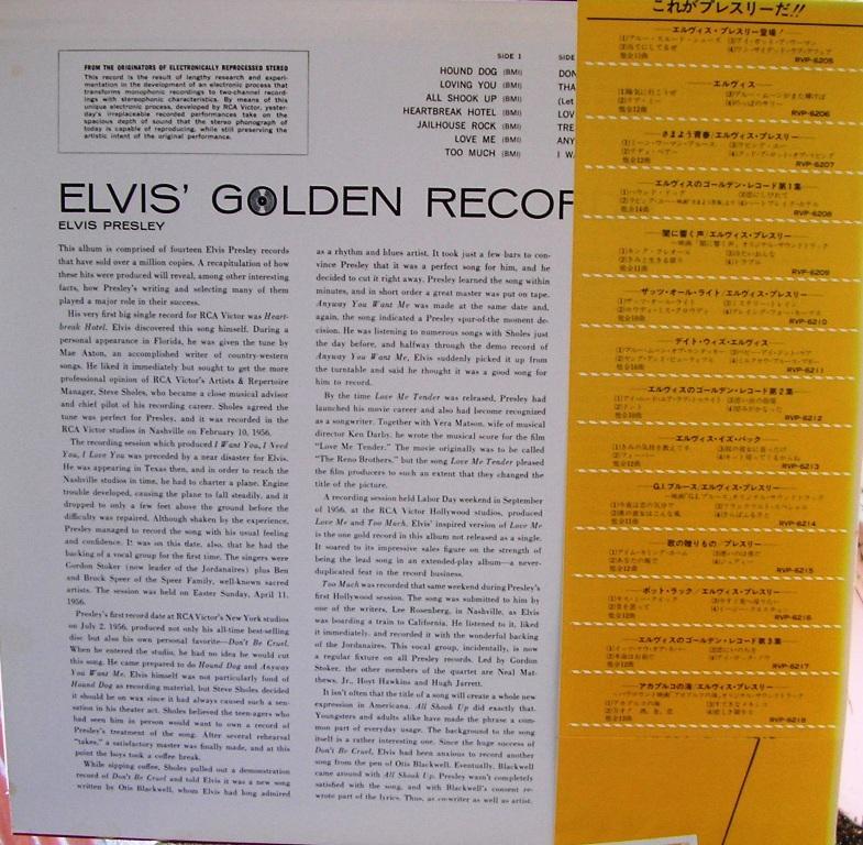 ELVIS`GOLDEN RECORDS 13108757nr