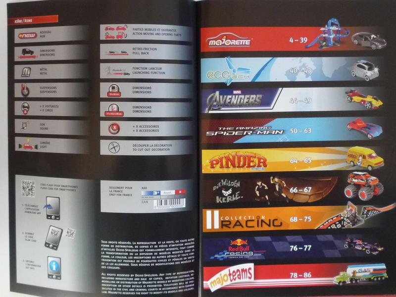 2012 DIN-A-4 Catalogue 9633815yen