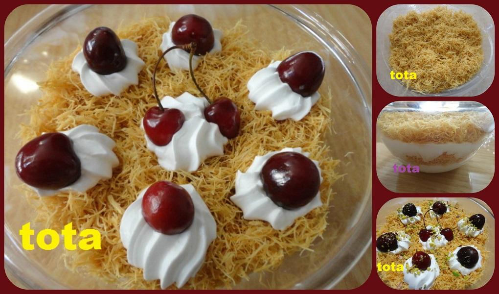 حلويات رمضانية قليلة الدسم قليلة السعرات سهلة و سريعة 13723093522