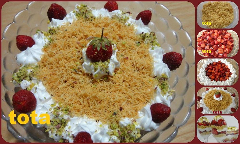 حلويات رمضانية قليلة الدسم قليلة السعرات سهلة و سريعة 13723093523
