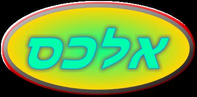 לוגו למשחק שעשיתי.. Mz20kndgjmnz