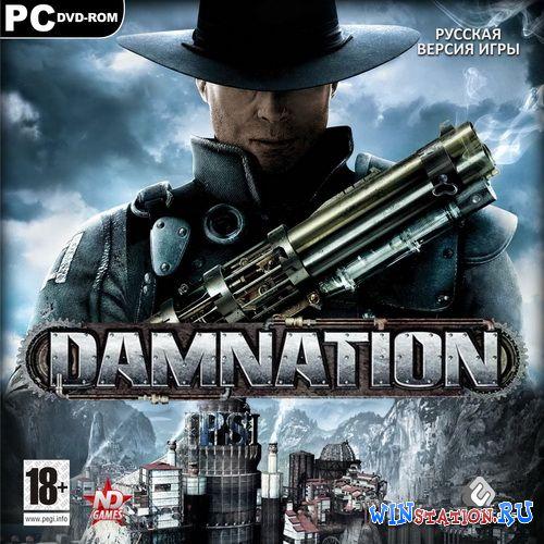 פרסום   Damnation 1hjkmfnyz2mi