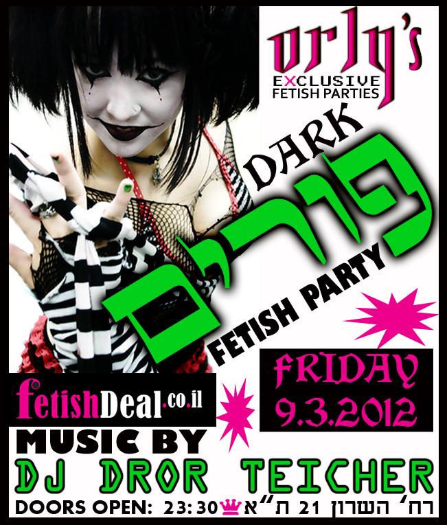 Orly's Fetish Parties במסיבת פורים פטישיסטית - שישי 9.3.2012 Otiznkr1nlzd