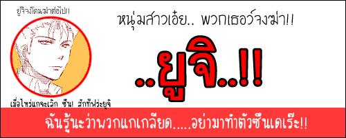 แจกป้าย drama-addict  495856