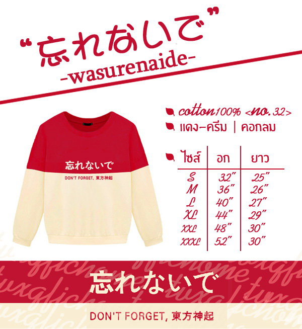 [PRE-ORDER] 'WASURENAIDE' FANGOODS SET By TVXQFICHOME <EXTRA ROUND> Tvxq2copy