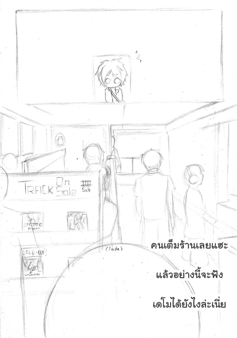 [สนามจีบสาว]กิจกรรม Daydreams[EVENT START] Daydreams_act1_ep1p4