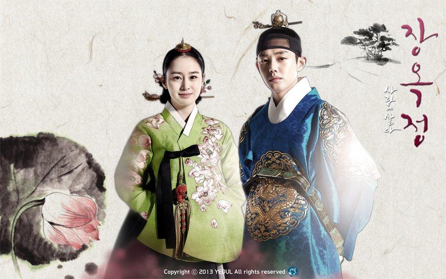 Jang Ok Jeong, Lives In Love [K-Drama 2013] 20130328200440780