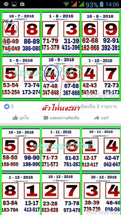 16.9.2016 for free Tips - Page 5 47039