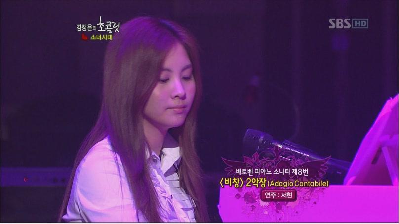 [ CAP]SeoHyun @ 090816 KJE Chocolate 090816sbskimjungeunchocolate-geejazzver.rockver.20-05-03
