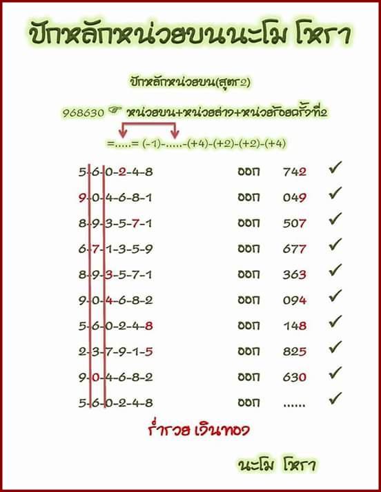 1.11.2558 Tips - Page 3 Jte9a2ynvspl
