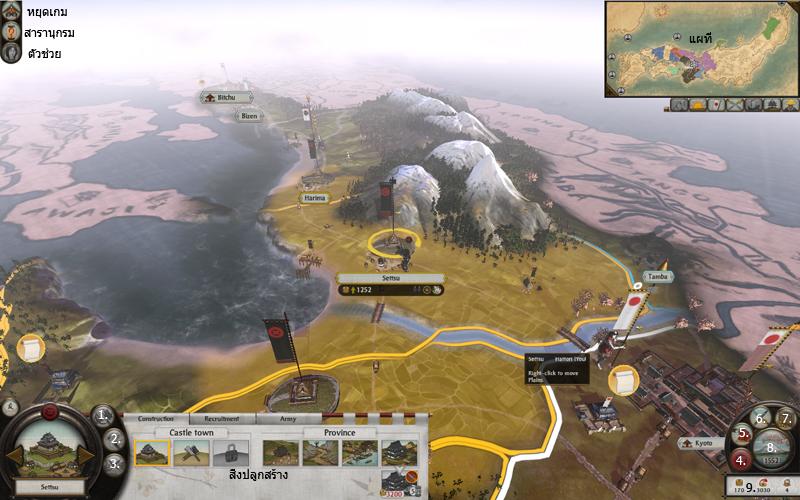 Shogun 2 Total war (สอนวิธีเล่นเบื้องต้น+เเชร์เทคนิค) Shogun22011-04-2320-25-50-65