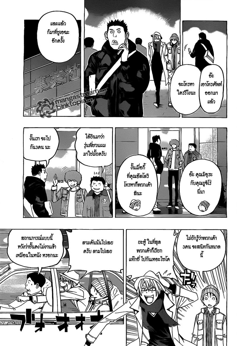 Bakuman spoiler 83 [นักสืบสปาย เเละ ครั้งหน้า!!] Thai L5r15