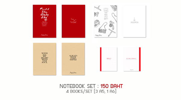 [PRE-ORDER] 'WASURENAIDE' FANGOODS SET By TVXQFICHOME <EXTRA ROUND> Oiaaa