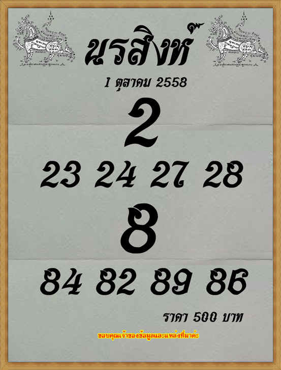 1.10.2015 Tips - Page 5 Khyj2