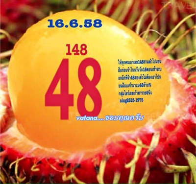 free tip for 16.6.2015 - Page 17 1524804_362907827253299_5677016131547698839_n