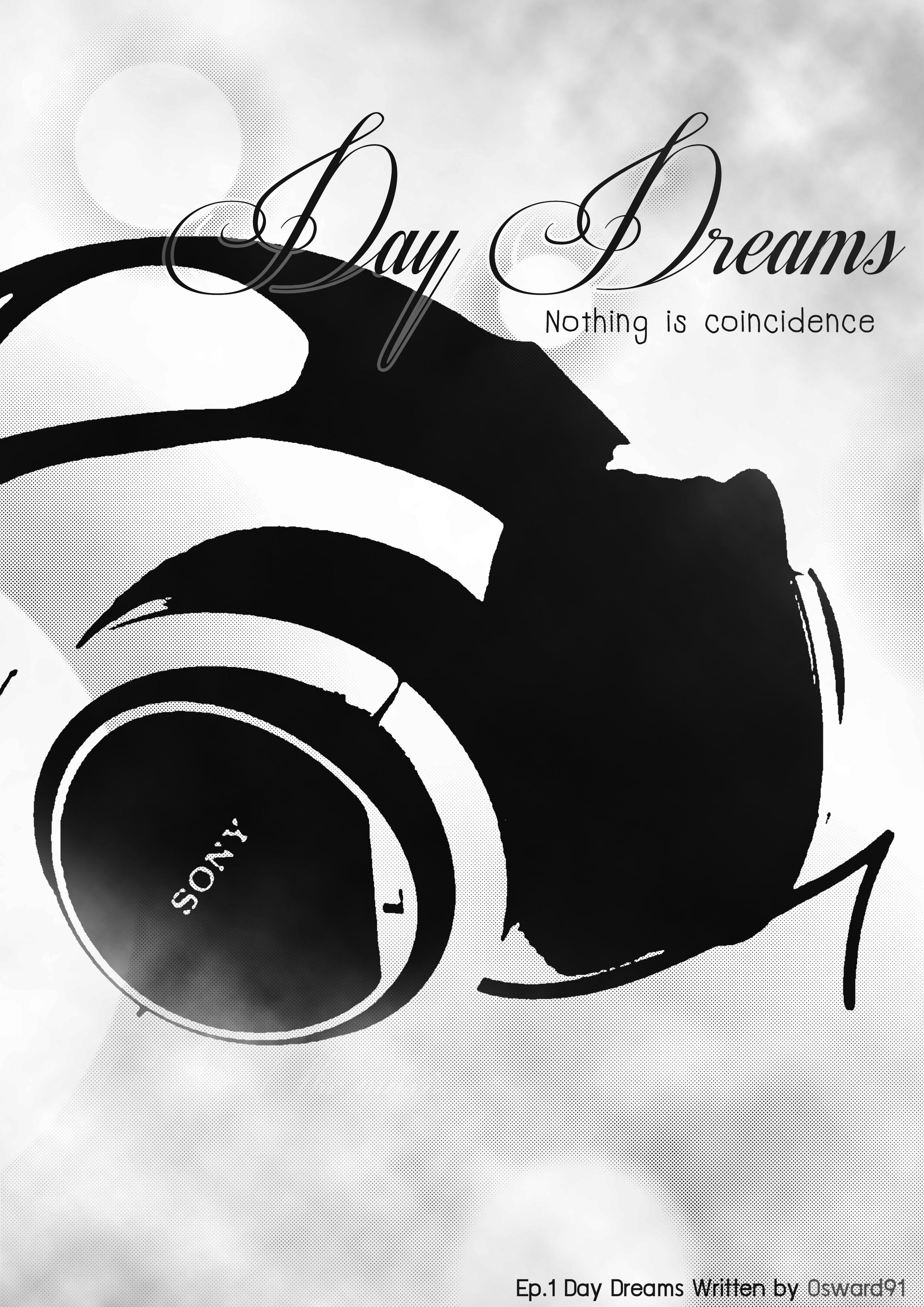 [สนามจีบสาว]กิจกรรม Daydreams[EVENT START] Daydreams_cover