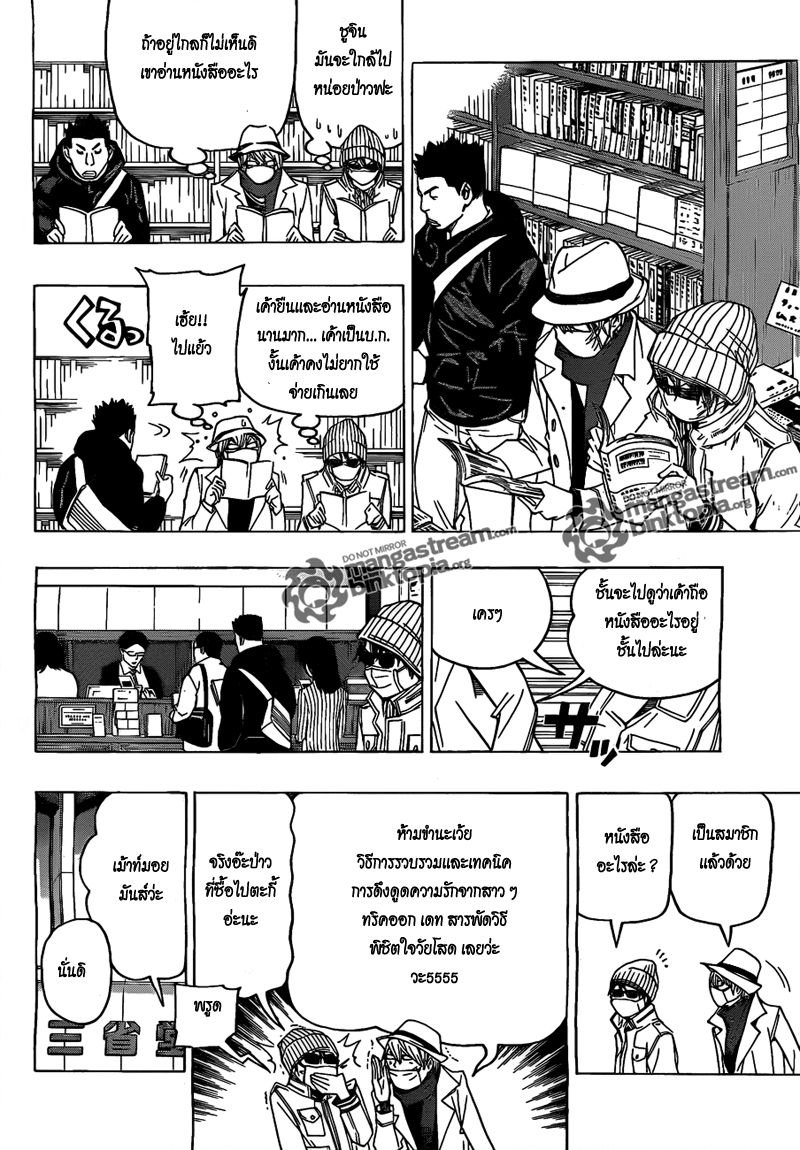 Bakuman spoiler 83 [นักสืบสปาย เเละ ครั้งหน้า!!] Thai Ren08