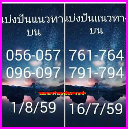 1.8.2016 for the best selection - Page 39 13707785_296433207376439_7674596245536346043_n