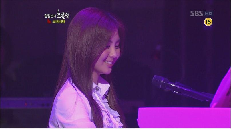 [ CAP]SeoHyun @ 090816 KJE Chocolate 090816sbskimjungeunchocolate-geejazzver.rockver.20-01-15