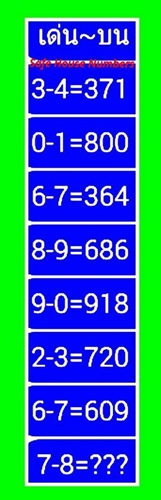 1-5-2016 Free Tips - Page 2 13043746_229269740764067_6561233894084675813_n