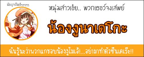 แจกป้าย drama-addict  7567542