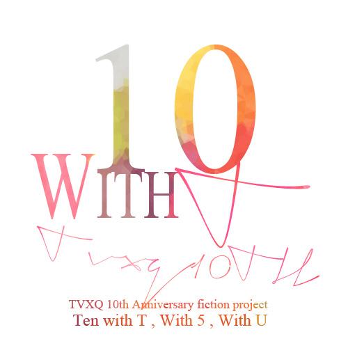 เชิญชวนผู้มีใจรักการเขียนมาร่วมเขียนฟิคฉลองครบรอบ 10 ปีของทงบังชินกิ Gssss