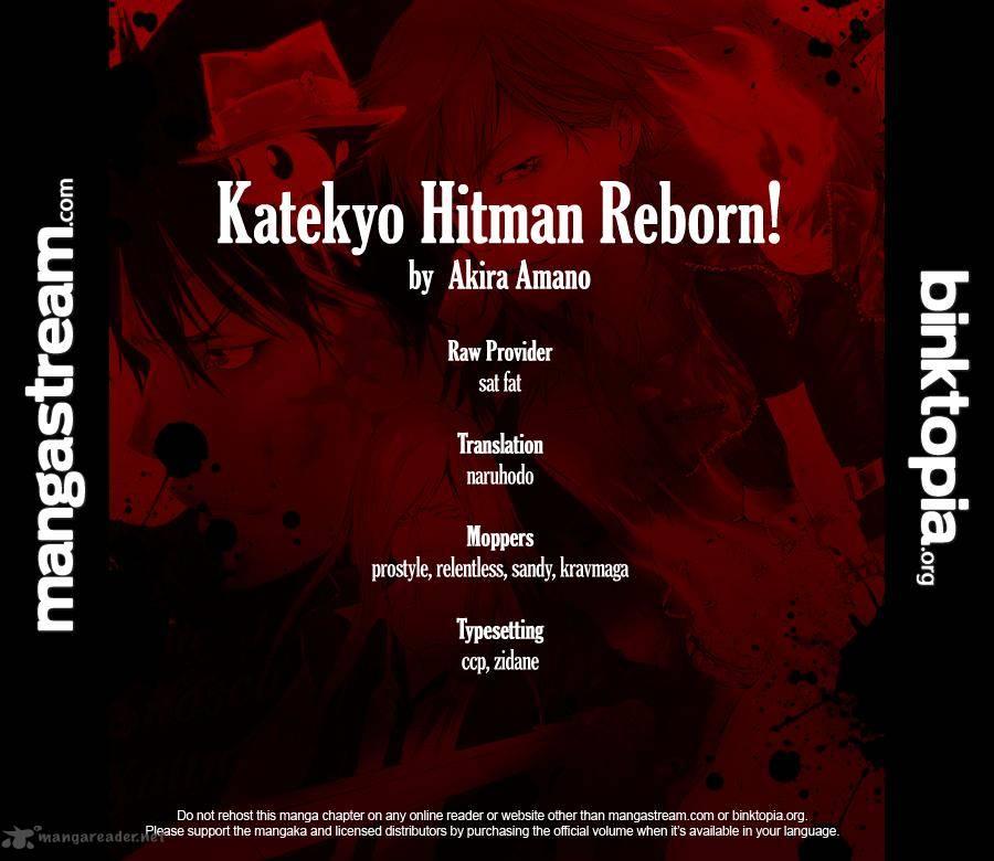 Reborn 329 [Thai] เสร็จสมบูรณ์ Katekyo-hitman-reborn-2080289
