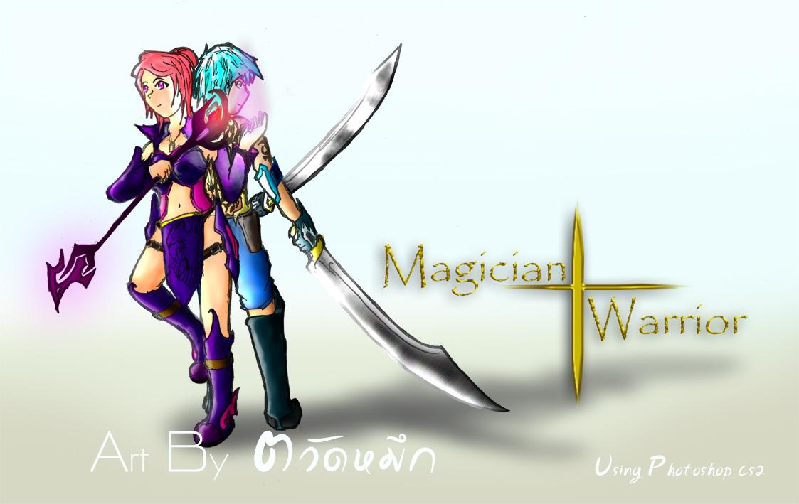 โกดังเล็ก by [H]umm[A] - หน้าร้อน~ Mgicianwarriorcoloredcompressed