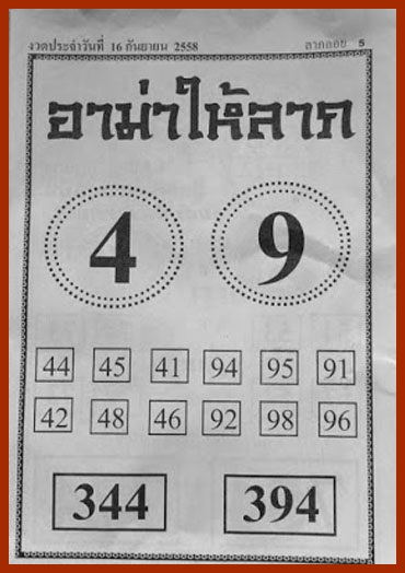 16.9.2015 Tips - Page 2 X8l68