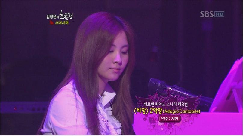 [ CAP]SeoHyun @ 090816 KJE Chocolate 090816sbskimjungeunchocolate-geejazzver.rockver.20-02-30