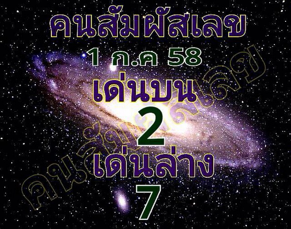 free tip for 1.7.2015 - Page 2 11401464_501284103363853_1989962686951564095_n