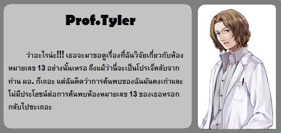 แหล่งกบดานของเหล่าโอตาคุ(เวอร์ไป ห้องพักผมเองแหละครับ =w=!!) Prof.tyler1