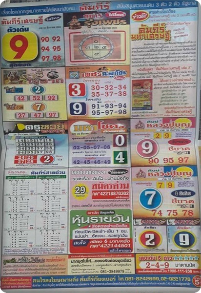 16.12.2016 Free for Tips - Page 5 9uk54