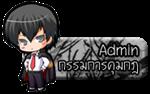 AdMiN ♠ กรรมการคุมกฎ