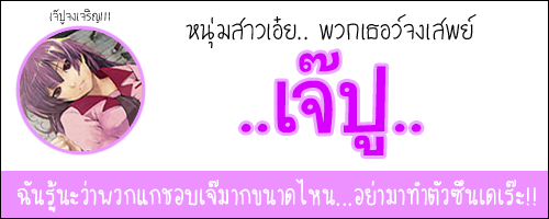 แจกป้าย drama-addict  1584659