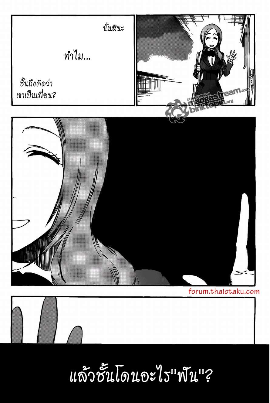 Bleach 440 : Mute Friendship Vql13