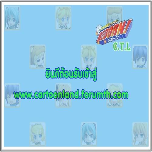 แลกลิงค์ Catoonland500500