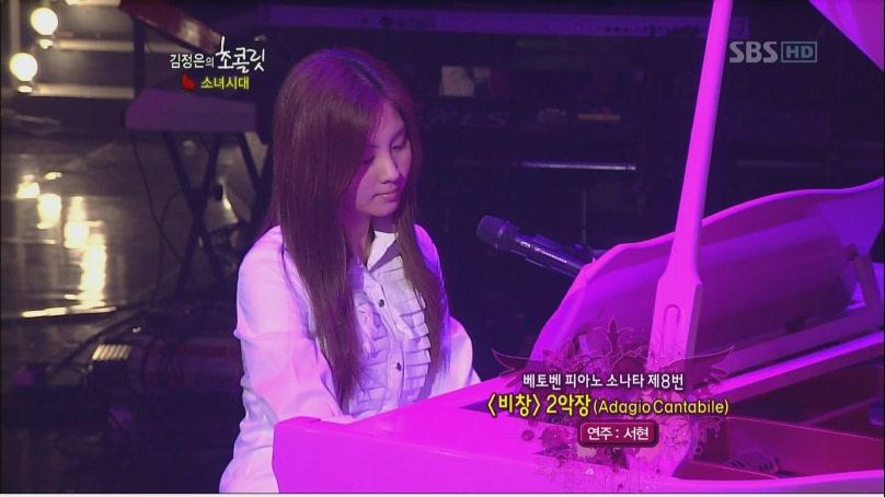 [ CAP]SeoHyun @ 090816 KJE Chocolate 090816sbskimjungeunchocolate-geejazzver.rockver.20-05-56