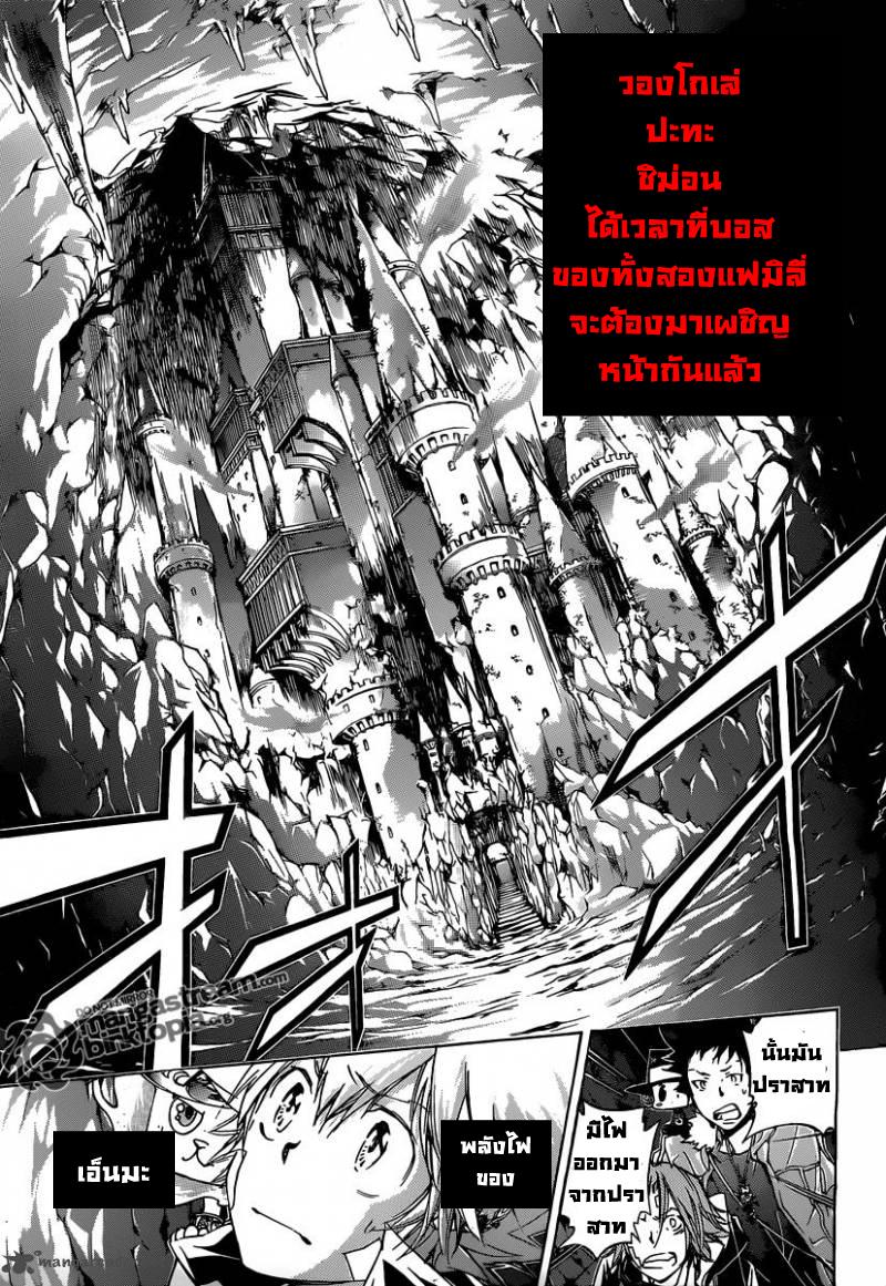 Reborn 329 [Thai] เสร็จสมบูรณ์ R329017
