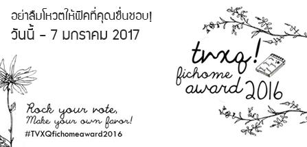 [EVENT] TVXQ!FICHOME AWARD 2016 ! J1u39