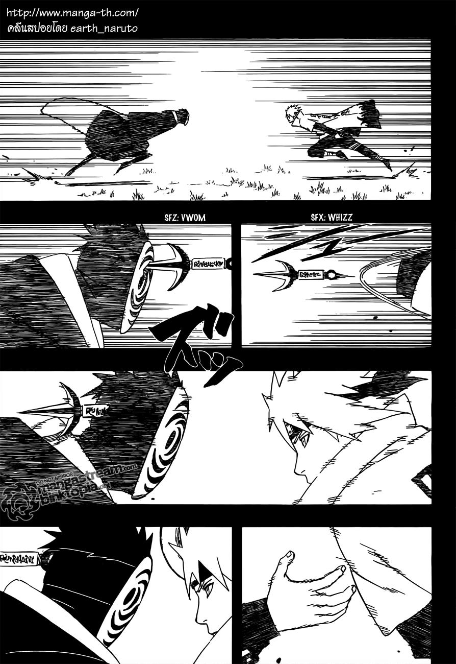 Naruto Spoiler 502 [รุ่นที่4ออกรบ!!] คลีนสปอยเเล้ว Pnf15
