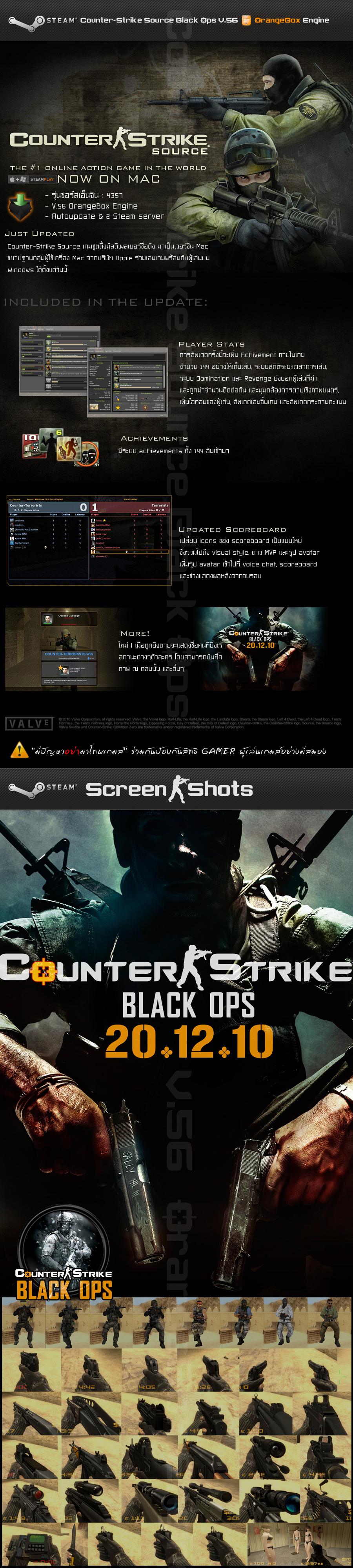 Counter-Strike Source Black Ops V56 OrangeBox English 2011 Dc7ss