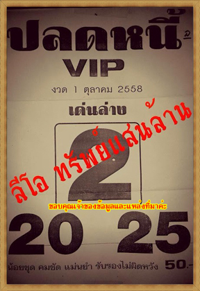 1.10.2015 Tips - Page 6 Zdvip
