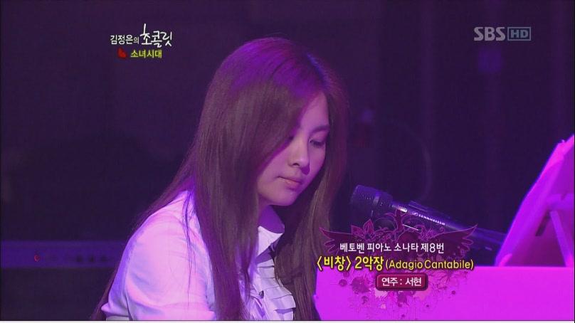 [ CAP]SeoHyun @ 090816 KJE Chocolate 090816sbskimjungeunchocolate-geejazzver.rockver.20-05-06