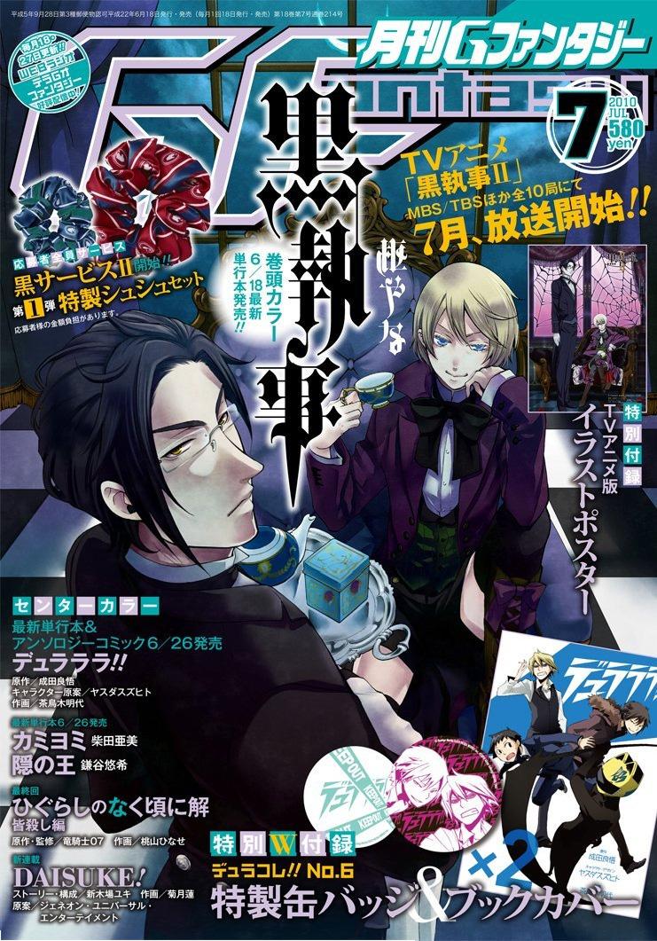 [pic] แจกรูป Kuroshitsuji 2  Lolibaka.com_45407