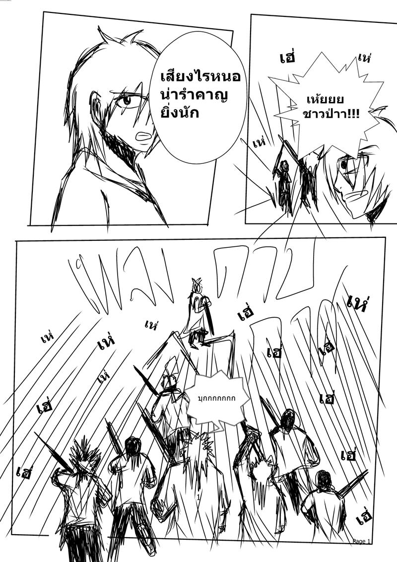 "[CFSummer] กิจกรรม ""บันไดเกาะพิศวง"" เริ่มรับสมัครแล้ว ณ บัดนี้! - Page 2 Pagefile02"