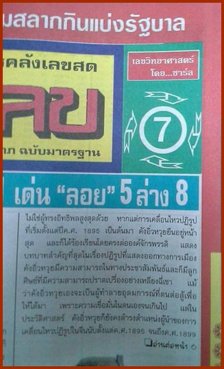 16.9.2015 Tips - Page 2 Goh26